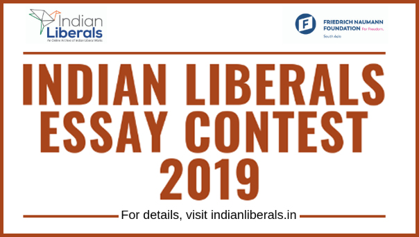 Indian liberal essay contest2019