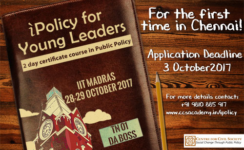 iPolicy Young Graduates