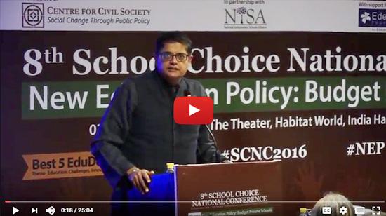 SCNC Video 2016